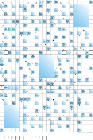 Сканворд В2  24x34 клеток (~288x408 мм.), А3 вертикальный, 3 пустых блока 4x6, ключевое слово