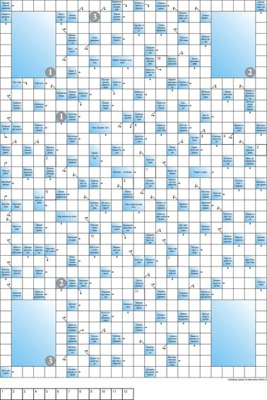 Сканворд В3  24x34 клеток (~288x408 мм.), А3 вертикальный, 3 фото 4x6, пустой блок 4x6, ключевое слово