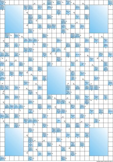 Сканворд В4  24x34 клеток (~288x408 мм.), А3 вертикальный, 5 пустых блоков 4x6