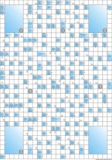 Сканворд В5  24x34 клеток (~288x408 мм.), А3 вертикальный, 3 картинки 4x6, пустой блок 4x6