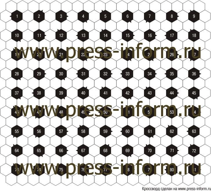 —отовый кроссворд  ox клеток, 6 букв