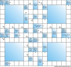 Сканворд тематический  15x14 клеток, тематика юмор, 4 пустых блока